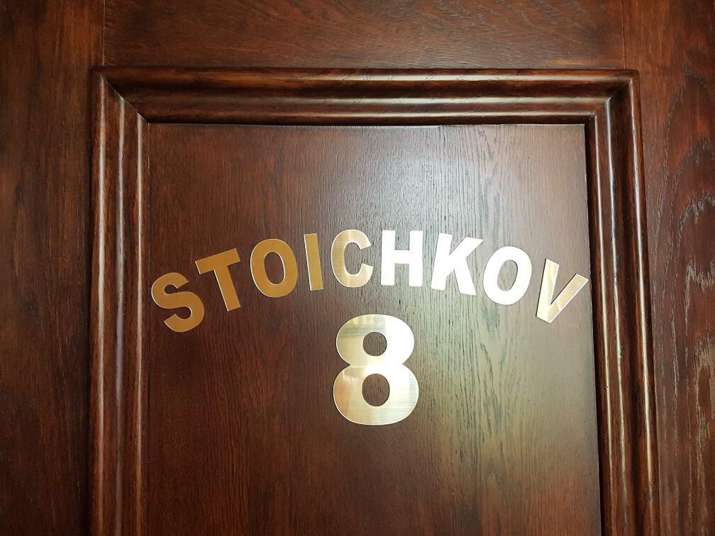 Hotel Palace Stoichkov