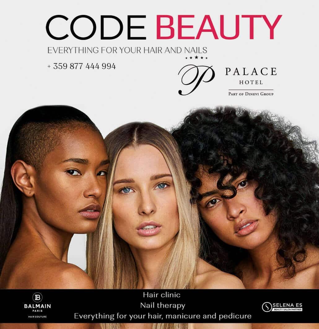 Code Beauty